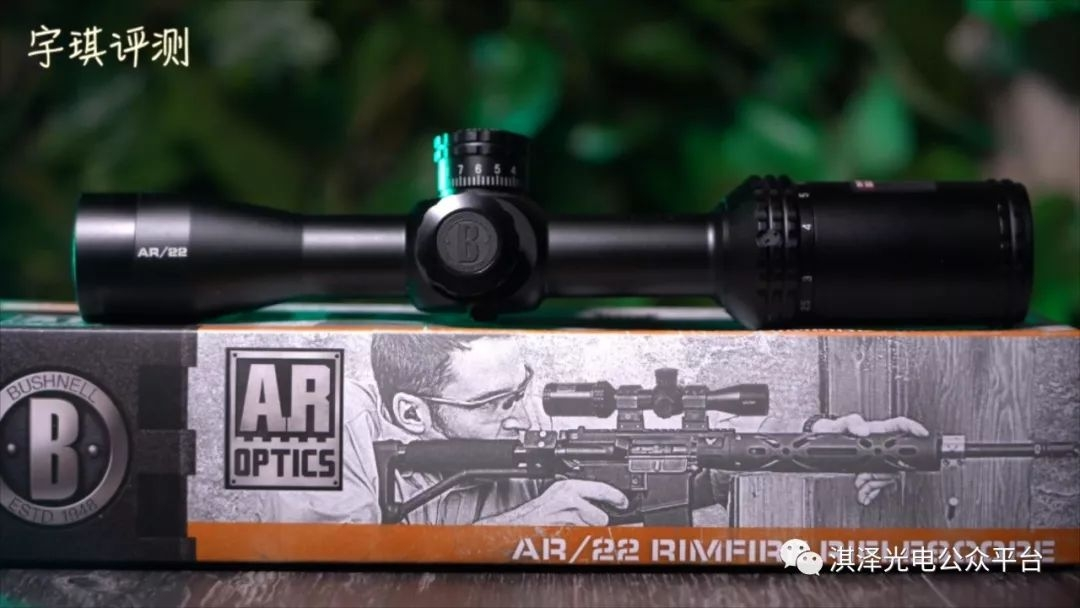 Bushnell AR/223 2-7X32mm