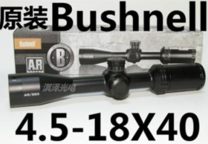 原装正品Bushnell AR/223 4.5-18X40mm